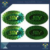 Печатание стикера Hologram зеленой пленки