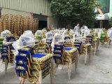 회교도 이슬람교 교회 기도 의자