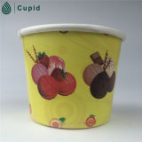 Бумажный стаканчик кофеего при изготовленный на заказ напечатанный логос