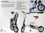 Электрический велосипед с эпицентрами деятельности алюминиевого сплава (SEB-350D)