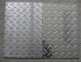 다이아몬드 격판덮개 알루미늄