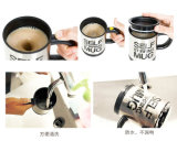 쉬운 자동적인 각자 활동적인 커피 섞는 컵, 커피잔