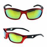 Sipmle, moderne Art scherzt Sonnenbrillen (PK14001)