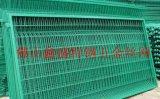 La rete fissa d'inquadramento ricoperta PVC più popolare della rete metallica