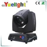 Свет луча оптовой цены 5r 200W (YG-M002)