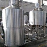 Equipamento do Tun de erva-benta, equipamento da fabricação de cerveja de cerveja