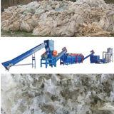 Plastik, der zerquetschenund waschende Zeile aufbereitet