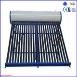 2016予備加熱された加圧銅のコイルの真空管の太陽給湯装置