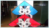 150cm*160cm Blue Animal Shaped Customized Flying Kite