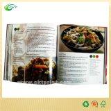 كتاب طباعة لأنّ طبخ, مجلّة, كاتالوج ([كت-بك-1142])