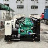 groupe électrogène de moteur diesel de 400kw Cummins utilisé dans la centrale électrique