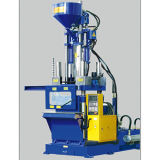 Machine en plastique verticale d'injection de Hl-125g