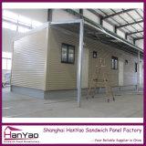 高品質によってカスタマイズされる鉄骨構造のモジュラー容器の家の寮