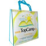 非編まれた広告ショッピング買物袋(LJ-NWB11)