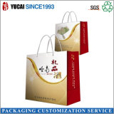 2015 Hot Sale Tea Packaging Paper Bag