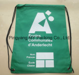 OEMの製造業者の印刷のドローストリングの昇進袋