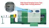 800p PVC制御ケーブルのための機械をねじる高速ハングのフレームタイプ単一の座礁