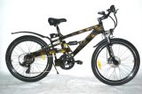 電子リチウムLon電池のハブモーター山の電気自転車(JB-TDE05Z)
