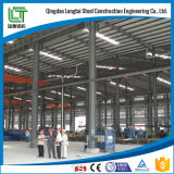 Disegno prefabbricato del magazzino della struttura d'acciaio