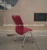 Популярный назад обитый гибкий трубопровод металла встречающ стул