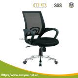 Cadeira popular da conferência (C073D)