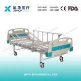 網のタイプ2は機械入院患者のベッドを回す