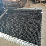 Verwendet Bergbau-Gesamtgranit-im Stahlmaschendraht-Bildschirm