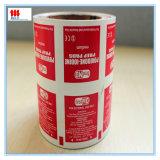 papier du papier d'aluminium 103G