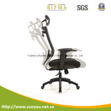 새로운 디자인 오피스 의자 (A671-1)
