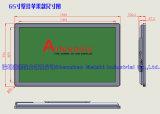 昇進のための上の広告の表示デジタルメニューボードの65インチの広告プレーヤー