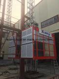 東南アジアのXmtの構築の起重機Sc200/200の建設用機器熱いSaled