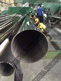 Tubo de acero de la rayita