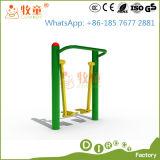 Equipo de la aptitud al aire libre (MT/OP/FE1)