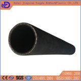 Шланг топлива SAE 100 R2at (2SN) гидровлический резиновый