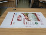 Bolso laminado Bag/BOPP tejido PP reciclado China ISO9000