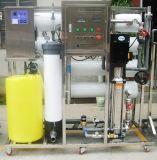 塩気のある水処理または塩気のある給水系統または塩気のある水装置