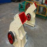 Frantumatore a martelli dell'anello/macchina di schiacciamento per la miniera del calcare