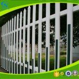 방호벽이 PVC 강철에 의하여 윤곽을 그린다