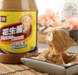 Горячее арахисовое масло сбывания от Shandong Guanghua