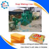 販売のための機械を作る洗濯洗剤