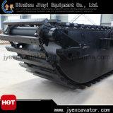 中国の新式の水陸両用油圧クローラー掘削機Jyp-11
