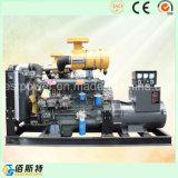 werkt de Stille Diesel 100kw 125kVA Reeks van de Generator voor uit