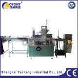 상해 제조 Cyc-125 자동적인 화장품 포장 기계/넣는 기계