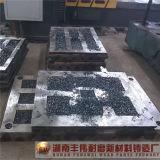 Minenmaschiene zerteilt Kiefer-Zerkleinerungsmaschine-Ersatzteil-Kiefer-Platte