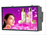 32inch Open Frame LCD Panel