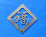 YAGのステンレス鋼の真鍮アルミニウム/鉄の銅の金属レーザーの打抜き機