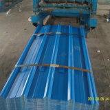 波形PPGI PPGLカラー上塗を施してある鉄の屋根ふきシート