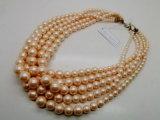 新しい真珠のネックレスの方法宝石類