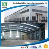 Grande costruzione d'acciaio larga