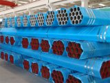 スプリンクラーの消火活動システムのためのFMの継ぎ目が無い電流を通された赤い塗られた鋼管